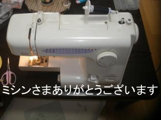 P3280866.jpg