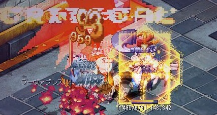 TWCI_2012_11_8_23_52_52.jpg