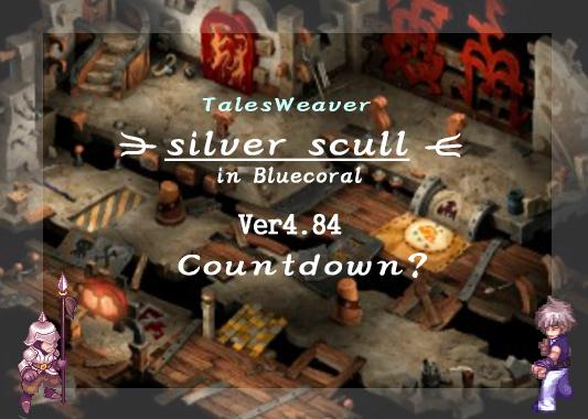 silver48.jpg