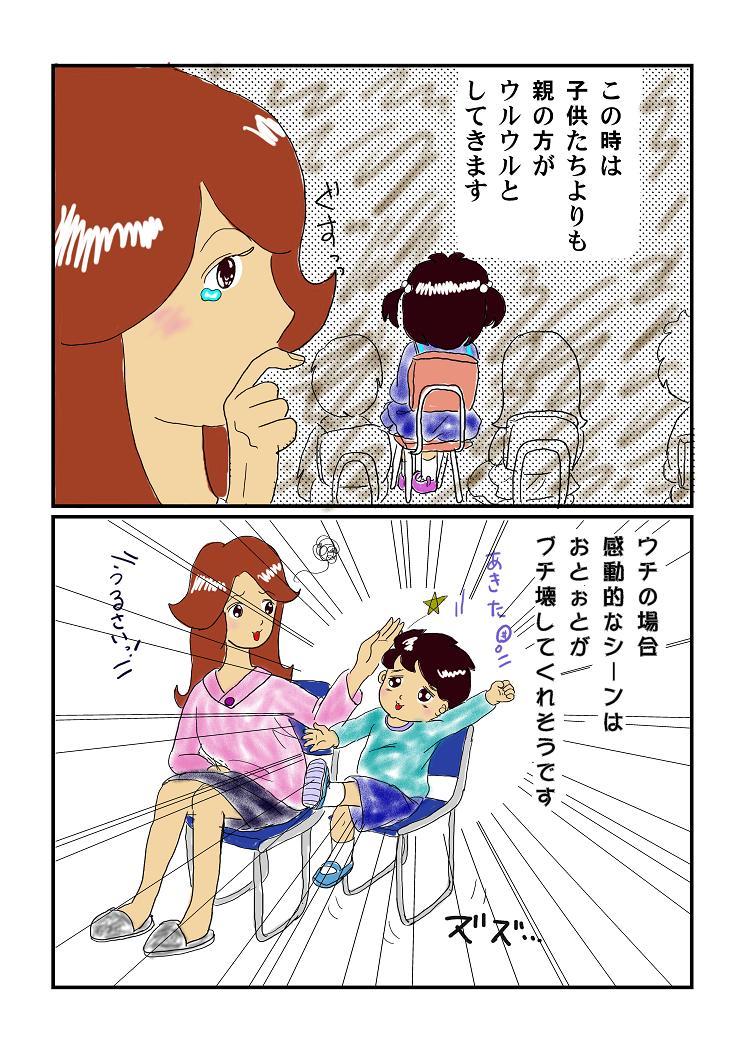 ノー天気-002