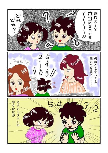 ノー天気-005