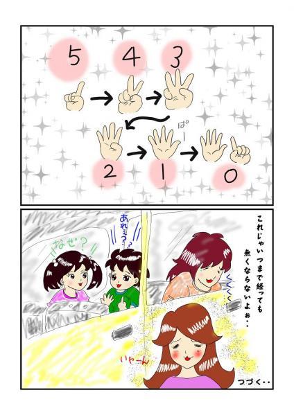 ノー天気-006