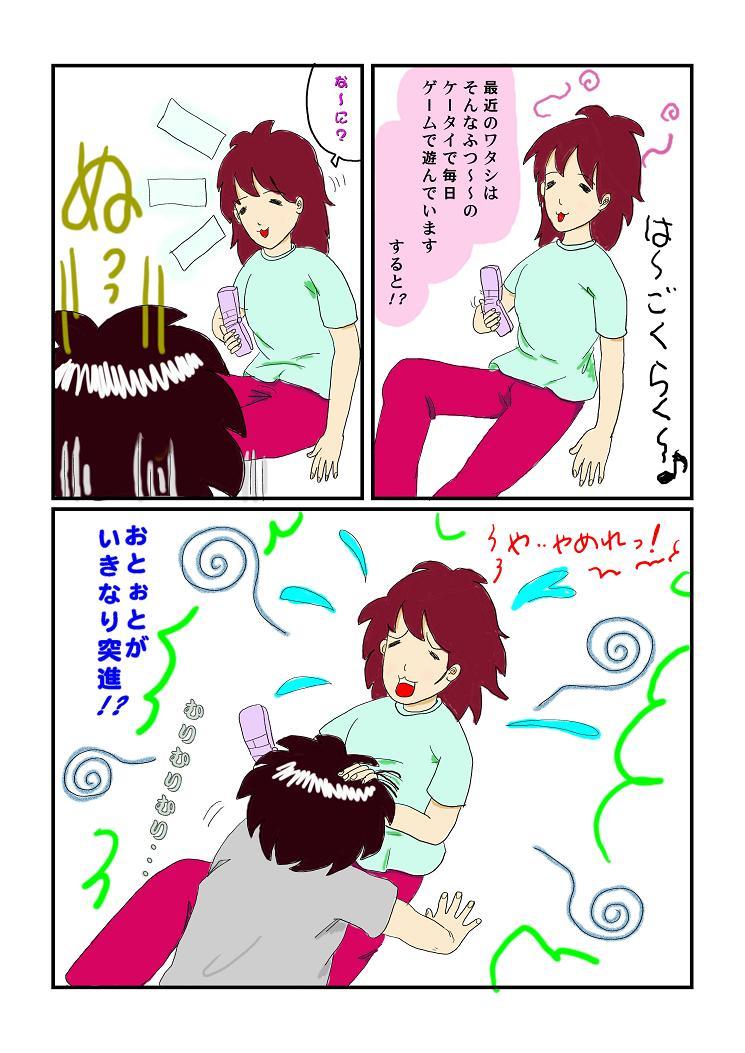 ノー天気-0026