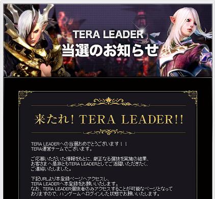 tera.png