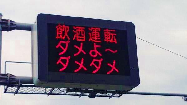 だめよ (600x337)
