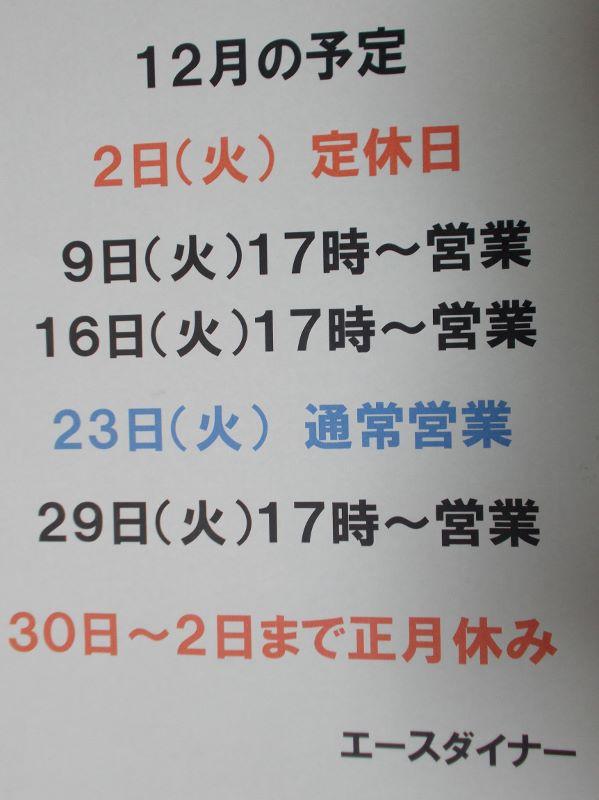 DSCN0431 (599x800)