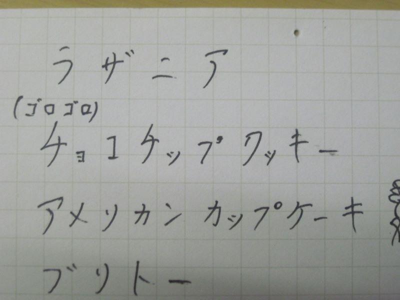 IMG_2153 (800x600)