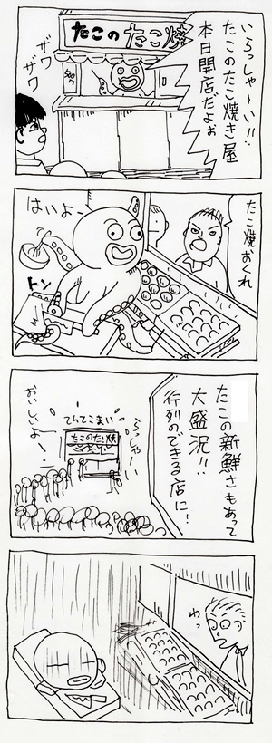 image-yon-78.jpg