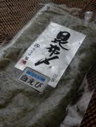 富山のお土産 白えびの昆布じめ