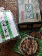 富山のお土産 痩身茶と木の実の蔵(リブラン)