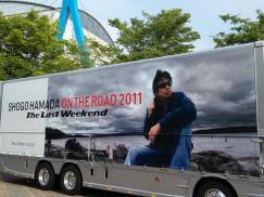 20110611浜田省吾ON THE ROAD 2011