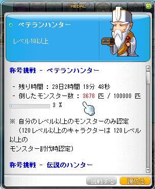 110731l.jpg