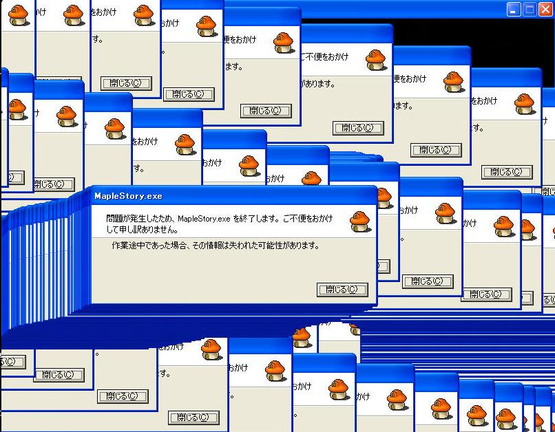 110808c.jpg