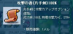 120111f.jpg