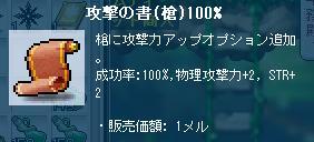 120111g.jpg