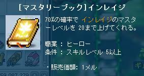 120111h.jpg