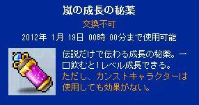 120123l.jpg