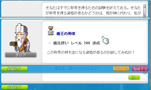120305f.jpg