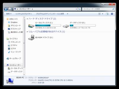 SnapCrab_コンピューター_2013-4-16_1-19-43_No-00
