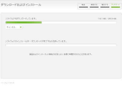 SnapCrab_2013-02-25_20-45-47_No-0000.png