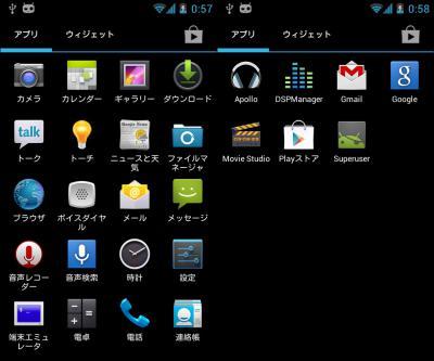 device-2013-01-01-005749.jpg