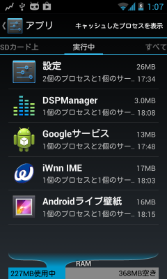 device-2013-01-01-010724.png