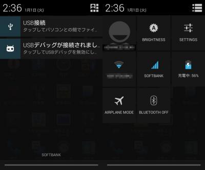 device-2013-01-01-023651.jpg