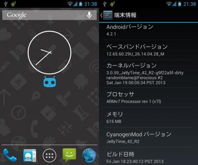 device-2013-01-22-213820.jpg
