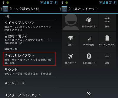 device-2013-01-22-214138.jpg