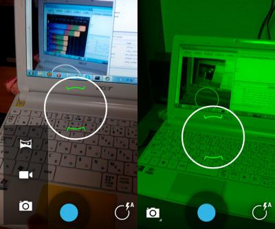 device-2013-01-22-214932.jpg