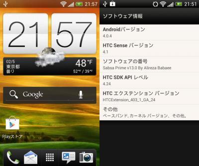 device-2013-02-05-215128.jpg
