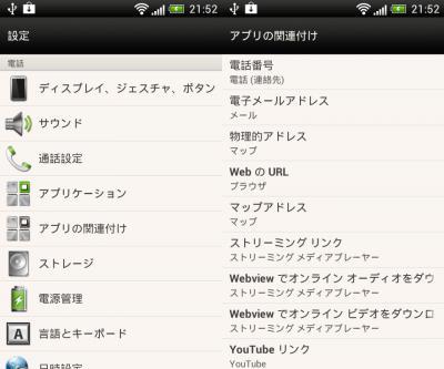 device-2013-02-05-215239.jpg
