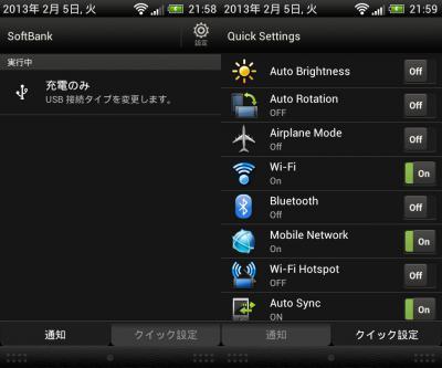 device-2013-02-05-215905.jpg