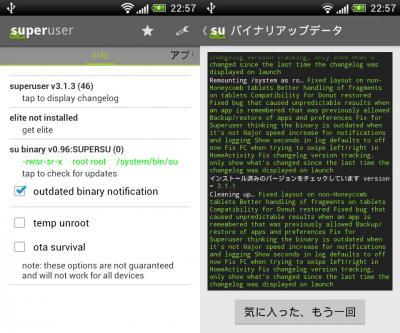 device-2013-02-05-225750.jpg