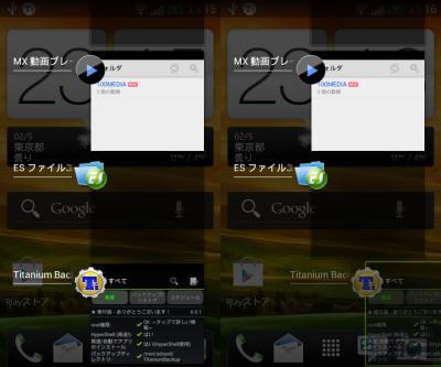 device-2013-02-05-231507.jpg