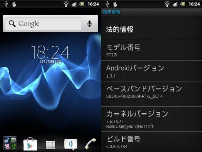 device-2013-02-25-182409.jpg