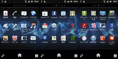 device-2013-02-25-183139.jpg