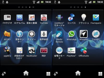 device-2013-02-25-183208.jpg