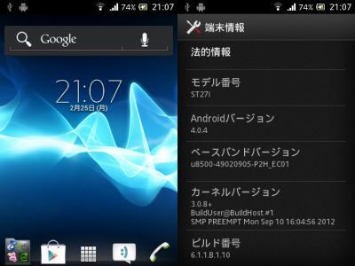 device-2013-02-25-210704.jpg