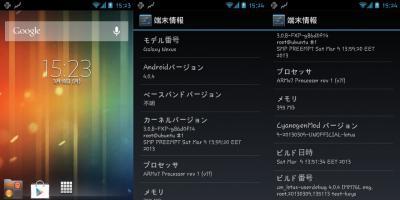device-2013-03-18-152350.jpg