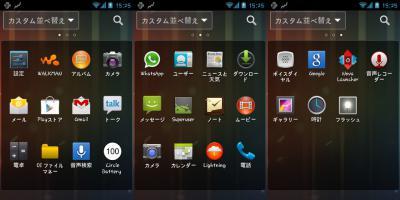 device-2013-03-18-152528.jpg