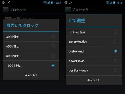 device-2013-03-18-153125.jpg