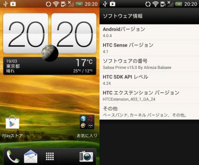 device-2013-03-19-202039.jpg