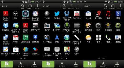 device-2013-03-19-202317.jpg