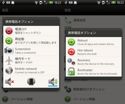 device-2013-03-20-182212.jpg