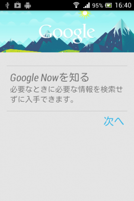 device-2013-04-25-164017.png