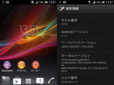 device-2013-05-11-135104.jpg