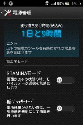 device-2013-05-11-141732.png
