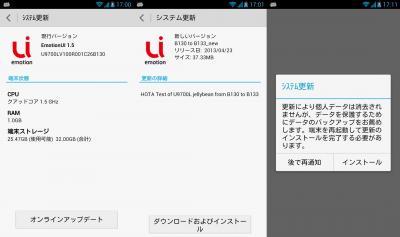 device-2013-05-16-170055.jpg
