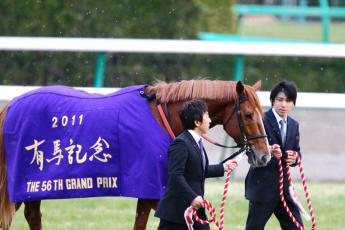 2011有馬2